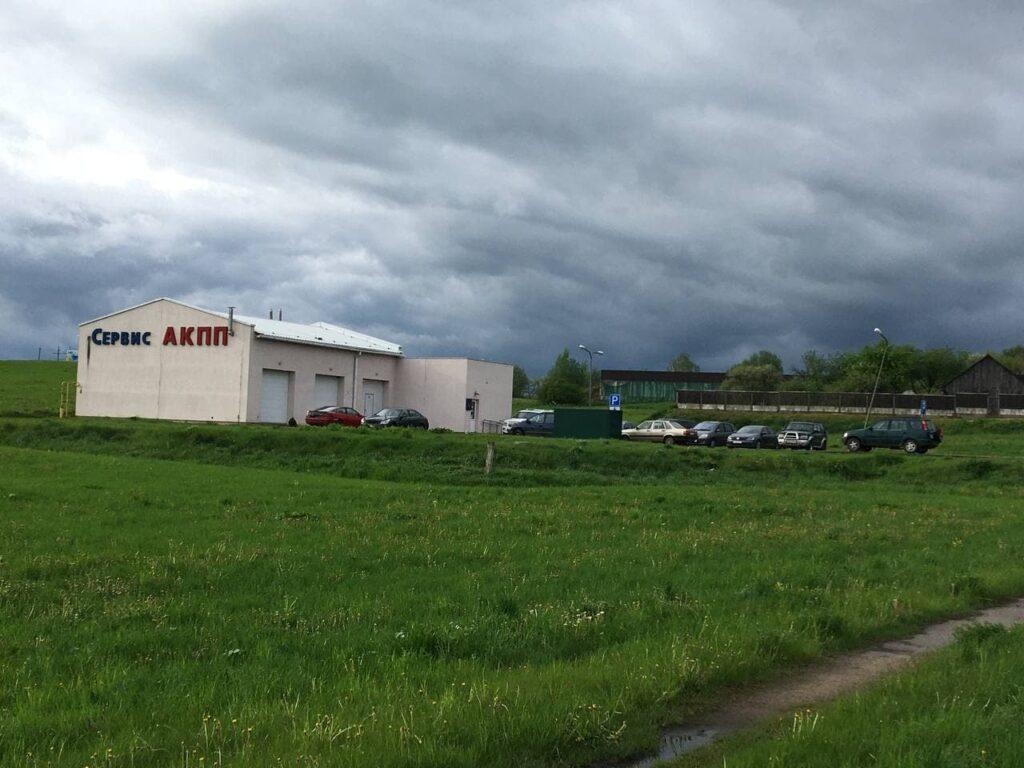 Ремонт АКПП в Минске - Сервис АКПП