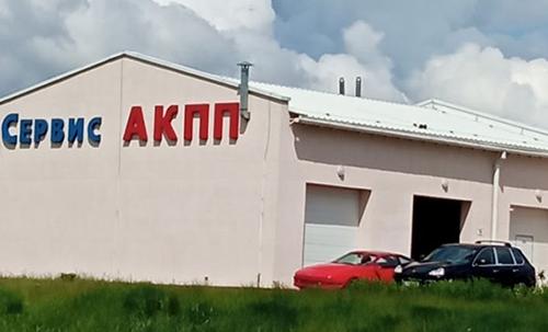 Сервис АКПП в Минске